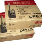 デジタル簡易無線の交信マニュアル